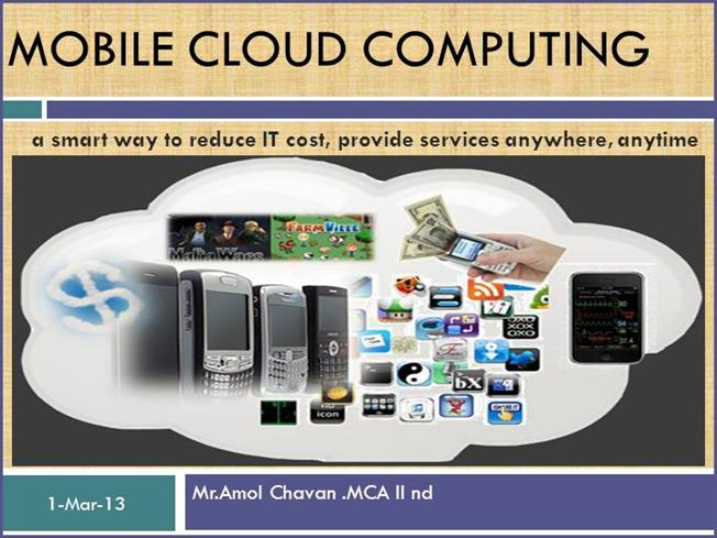 Cloud computing powerpoint templates free powerpoint templates.
