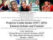Memorial Meeting for Prof. Lotika Sarkar on 13-3-2013 at 4 p.m. in Mum