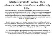 Extraterrestrial Life - Aliens - References   in the noble Quran and t