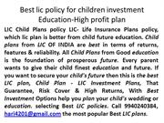 Best lic policy for children investment Education-High profit plan