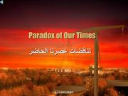 Paradox_of_our_time