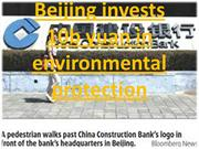 Beijing invests 10b yuan in environmental protection