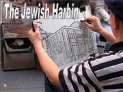 Jews  in  Harbin  part 1