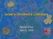 Children's Literature in Israel