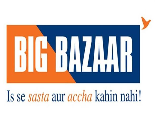 introduction of big bazaar