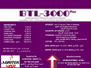 final of BTL-3000 new order 2012 - white