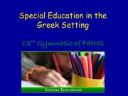special education in Greece