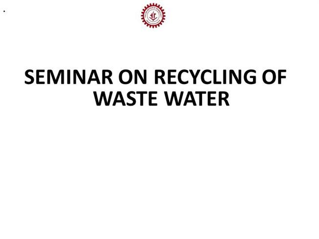 Recycle of waste water and waste management | civildigital |.