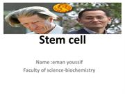 lym stem cell