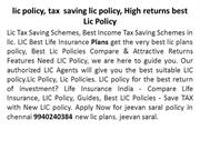 lic policy, tax  saving lic policy, High returns best Lic Policy