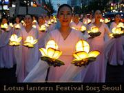 Lotus lantern Festival 2013 Seoul - Buddha's Birthday celebrations