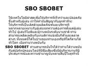 SBO SBOBET  www.sbothailand.net 