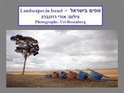 landscapes in Israel