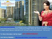 Mahaluxmi Green Mansion Provides 2 BHK Apartments at Greater Noida