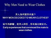 Why Men Need to Wear Clothes