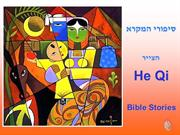 He Qi -  Bible Stories