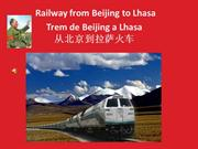 Trem China Tibet Railway Beijing to Lhasa Waiting for the worms