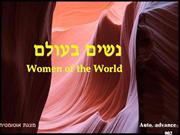 Women of the World -f