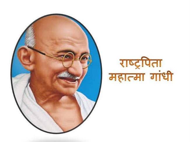 mahatma gandhi essay in hindi authorstream