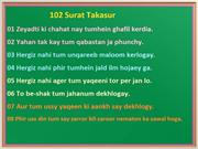 102 Surat Takasur - Urdu Quran Translation Roman Text