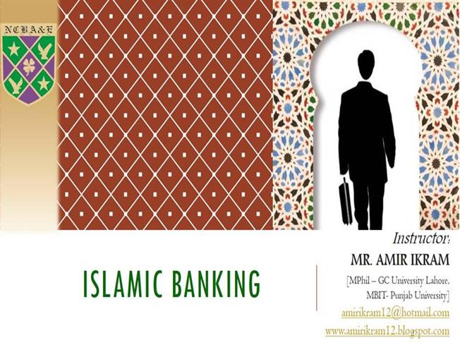 Islamic banking introduction authorstream toneelgroepblik Images