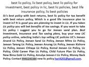best lic policy, lic best policy, best lic policy for investment, best