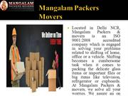 Mangalam Packers Movers