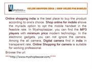 online shopping India | Digital camera prices in India
