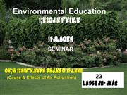 Environmental Education