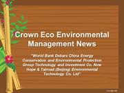 Crown Eco Environment Management News