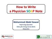 How to Write a Physician SOAP Note