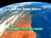 Africa_from_above (NXPowerLite)
