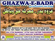 Battle of Badr  SIO WGL CITY
