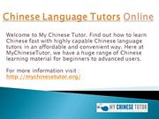 Chinese Language Tutors Online