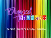 Leading Ladies of Bengali Cinema - Tollywood Dhamaka