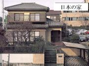 japanesehome