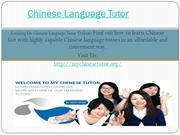Chinese Language Tutor