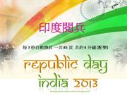 2013_印度閱兵 India_Republic_Day (NXPowerLite)