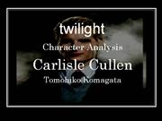 Character Analysis: Carlisle Cullen