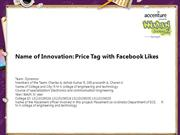 Price Tag with Facebook Likes
