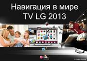 TrainingTV_2013_03_09_2013_forpromoV2original