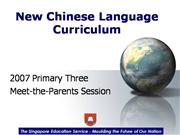 Chinese Language Curriculum For P3, P4