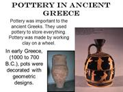 Ancient Greek Vases revised