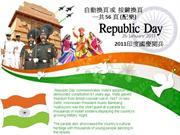 2011印度國慶閱兵 Indian's Republic Day (NXPowerLite)