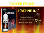 Power Prash  | Ayurvedic Sexual Health Supplements