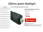 200mw green flashlight