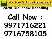 auto rickshaw advertising in delhi