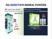 No Addiction Herbal Powder – Buy No Addiction – Call - 8437762531