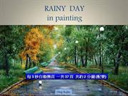 Rainy day in painting (NXPowerLite)