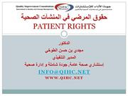 PATIENT RIGHTS Maj